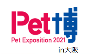 Pet Expo 2021 in Osaka