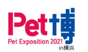 Pet Expo 2021 in Yokohama