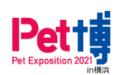 【ペットイベント】ペット博2021in横浜の開催日時やアクセスについて